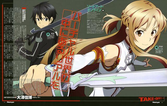 File:SAO Promo Art 2.jpg