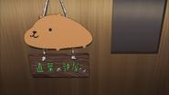 Kirigaya Residence - door to Suguha's room