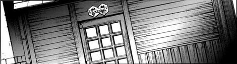 File:Dicey Cafe (manga).png