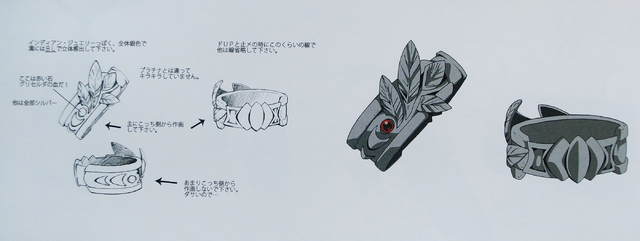 File:The Ring Design Works art book.png