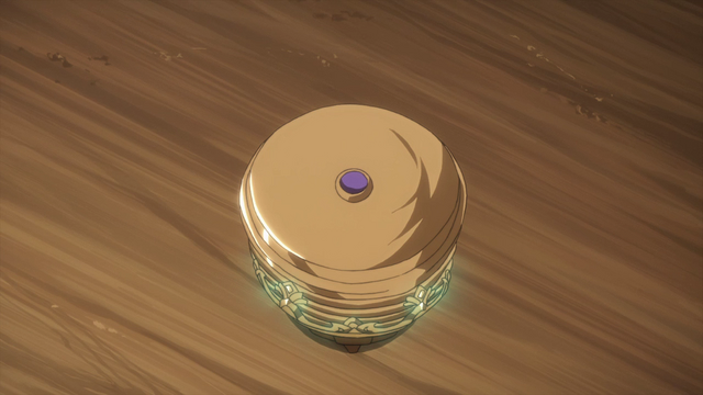 File:Mirage Sphere.png