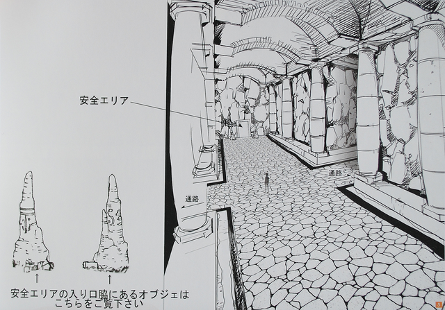 File:Floor 01-Hidden Dungeon- Design Works art book .png