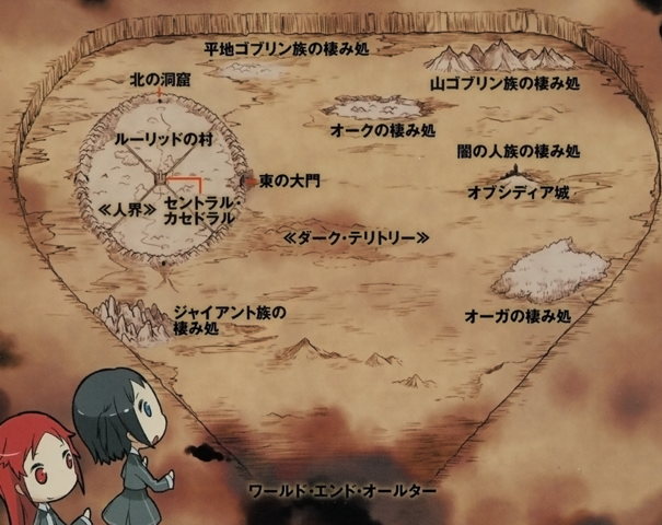 File:Underworld map.png