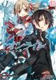 Sword Art Online Light Novel Band 2