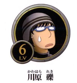 File:Kawahara Reki - Level 6.png