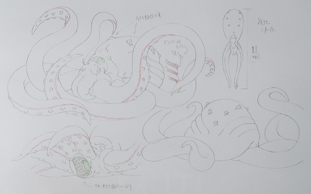 File:Design Works Kraken the Abyss Lord.png