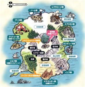ALO Map