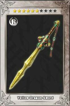 Yellow Dragon Sword New