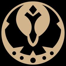 GA-Wappen.png