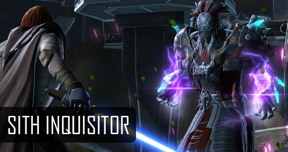 File:ClassBanner SithInquisitor.jpg