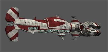 File:Praetorian frigate 109975 small.JPG