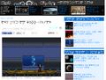 Thumbnail for version as of 13:58, May 20, 2014