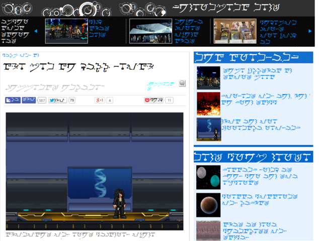 File:Pre first age news site srs version.png