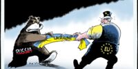 Украинская власть