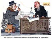 Cartoon 1959