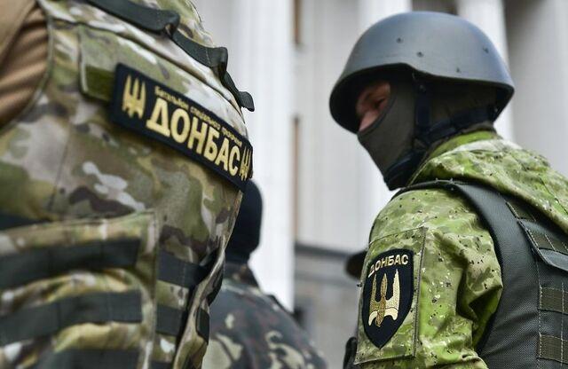 File:Donbass2.jpg
