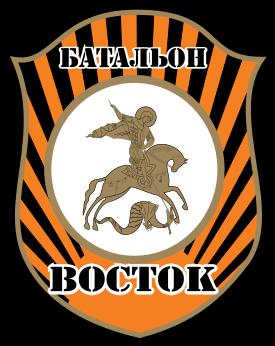 File:Vostok.png
