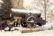 Kanon in Kremlin