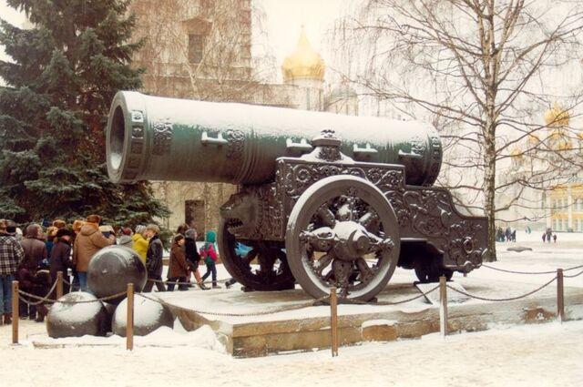 File:Kanon in Kremlin.jpg