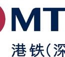 港鐵軌道交通(深圳)有限公司