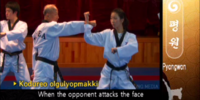 Augmented High Side Block