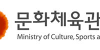 Ministry for Culture, Sports, and Tourism