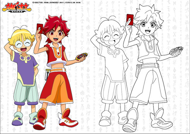 File:Rai and tori artwork.jpg