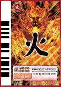 Hwa-fire