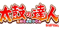 Taiko no Tatsujin: Red Version