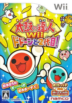TaikoWii2Cover