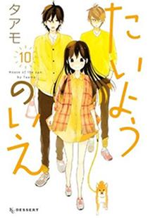 File:Manga portal.png
