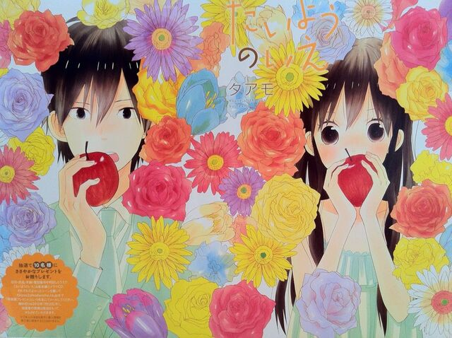 File:MaoHiro+Apples.jpg
