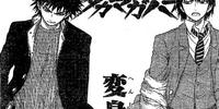 Enter Mizuho