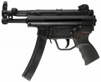File:400px-MP5KModified.jpg