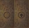 ALFDOR1.doorin anteroom