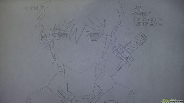 File:Nie Li fan art13.jpg