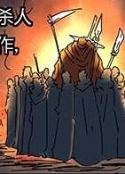 File:Dark Guild.jpg