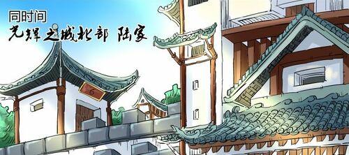 Lu Family Estate