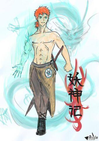 File:Nie Li fan art10.jpeg