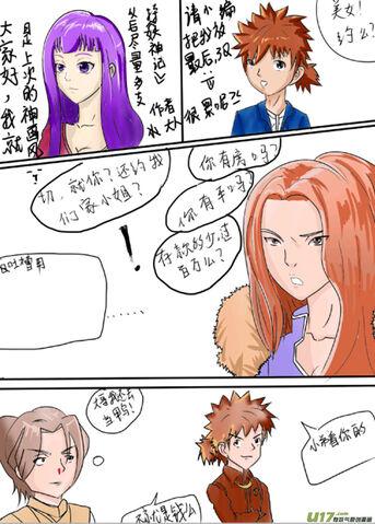 File:Comic fan art.jpg