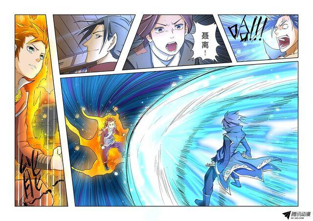 File:Fight splash.jpeg