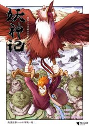 Ch 58 cover