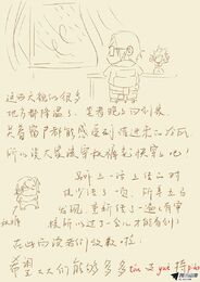 Ch 43 sketch