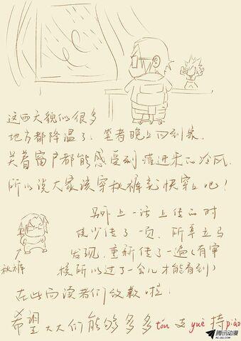 File:Ch 43 sketch.jpeg