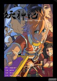 Ch 95 cover