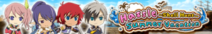 Hassle ~Shell Hunt~ Summer Vacation Prologue (Banner)