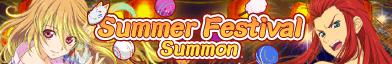 Summer Festival Summon (Banner)