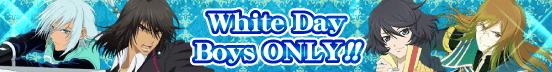 White Day Summon (Banner)