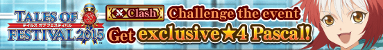 Shadow of the Fes -Famed (?) Emcee- (Banner)