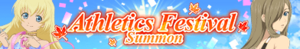 Athletics Festival Summon (Banner)